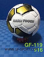 Мяч футбольный  HARDTOUCH 119