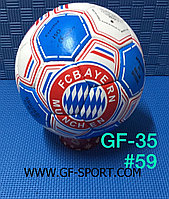 Мяч футбольный  BAYERN MUNCHEN 35