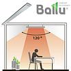 Инфракрасный обогреватель Ballu BIH-AP-0.8 Серия BIH-AP, фото 5