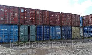Продажа контейнеров 40 футовых