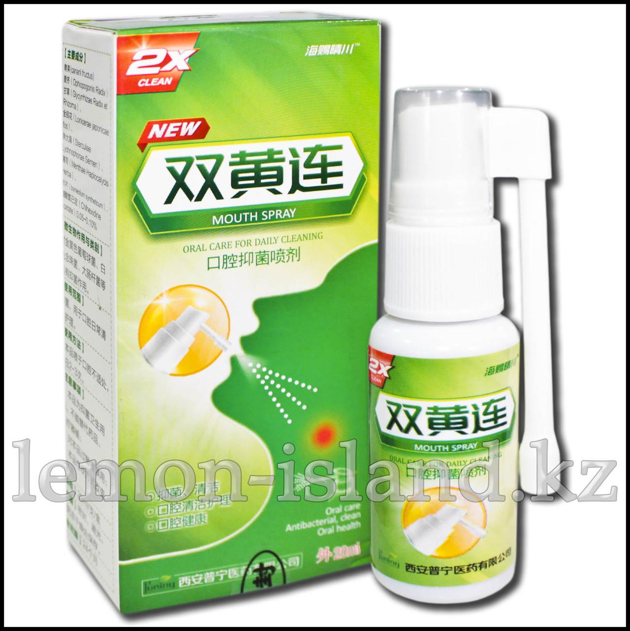 Спрей антибактериальный для горла и ротовой полости Puning.
