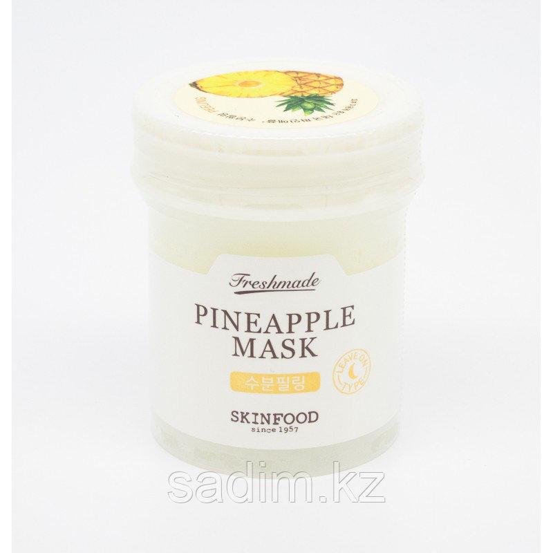 Skinfood Freshmade Pineapple Mask - Маска с экстрактом ананаса