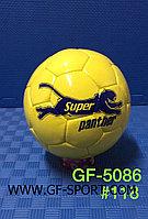 Мяч футбольный SUPER PANTERA 5086