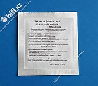 Закваска ферментная для козьего молока RENIFER (Испания) 1 гр.