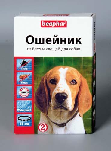 Ung. HB Hund 65 см - Ошейник от блох и клещей для собак