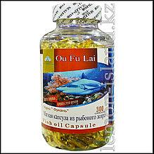 Рыбий жир (Омега-3), витамины А, D, E, 300 капсул.