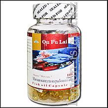 Рыбий жир (Омега-3), витамины А, D, E, 100 капсул.