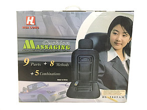 Массажная накидка на автокресло HL-5805AM, фото 2