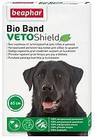 Bio-Band PIUS dog - Ошейник с натуральными маслами для щенков и собак