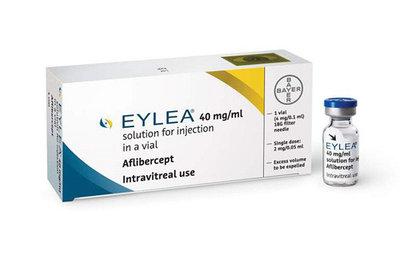 Eylea препарат