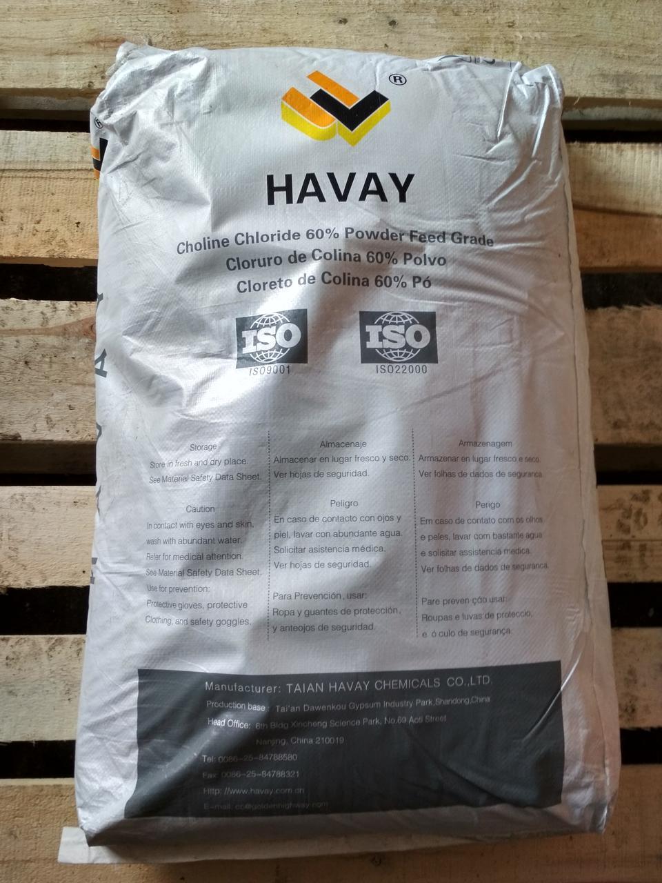 Холин Хлорид 60% 25 кг