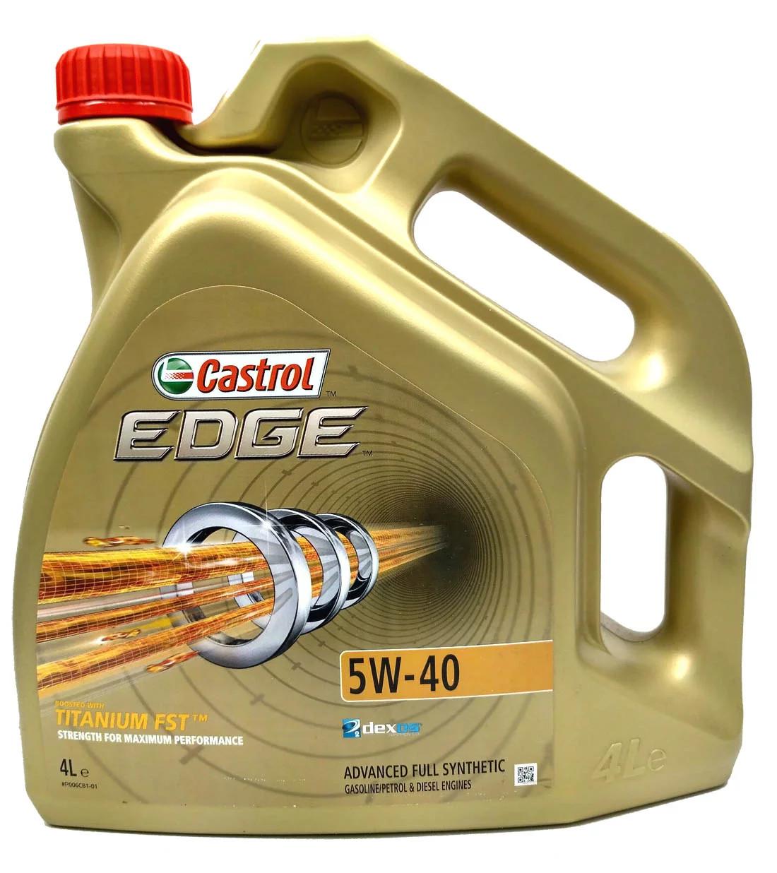 Моторное масло CASTROL EDGE 5W-40 4L (Великобритания)