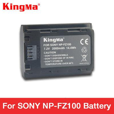 NP-FZ100 Аккумулятор KingMa для SONY A7 m3 III A9 A9R