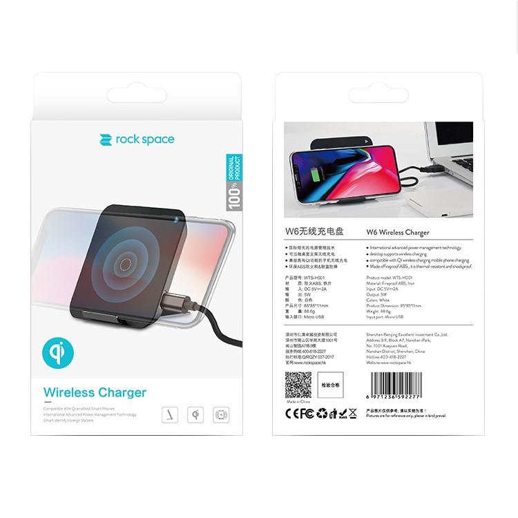 Беспроводное зарядное устройство Rock W6 Qi