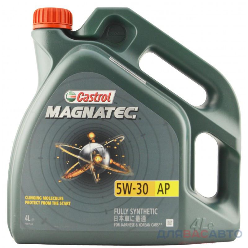 Моторное масло Castrol MAGNATEC 5W-30 AP 4L(Великобритания)