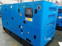 Дизель-генератор сбывания 40KVA YUCHAI, фото 1