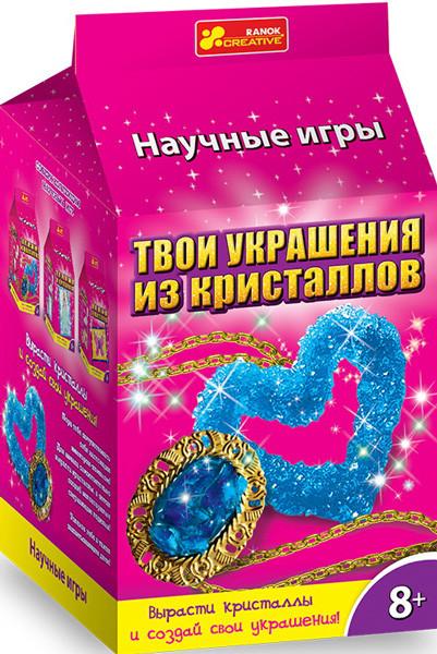 """Ranok 12123010Р Научные игры """"Твои украшения из кристаллов"""""""