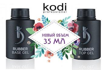 Kodi, Rubber Base (35ml)