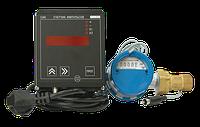 Датчик потока электронный со счётчиком воды, Qn 10