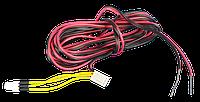 Кабель V1 электр. блока упр. компрессором
