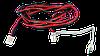 Кабель разветвитель счётчика V1