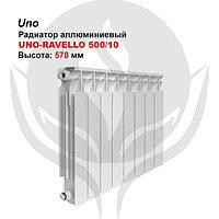 Радиатор UNO-RAVELLO 500