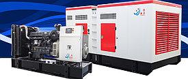 Дизель генератор SHANGCHAI 125KVA / 100KW