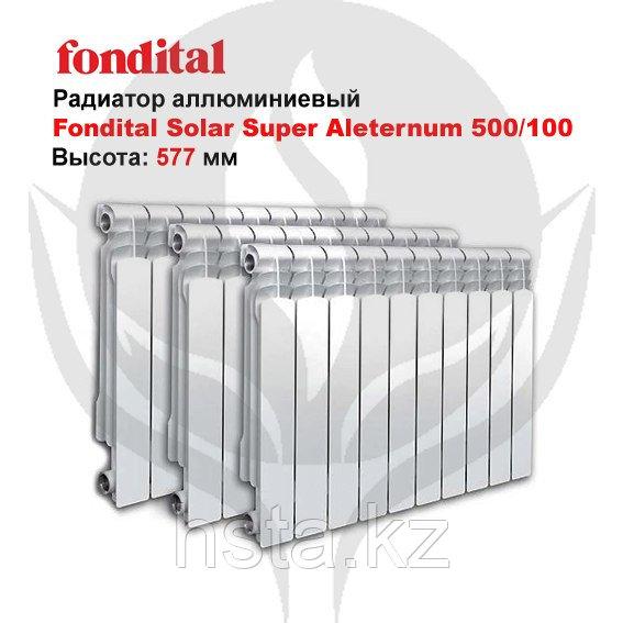 Радиатор Fondital Solar Super Aleternum 500/100