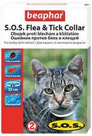 Ошейник от блох и клещей для кошек.SOS Rec. ZF Bnd Katze/ 35см
