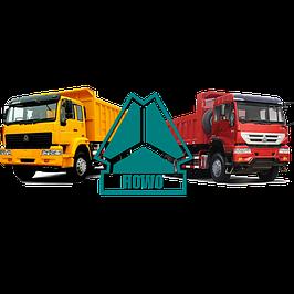 Карданные валы для грузовиков Howo