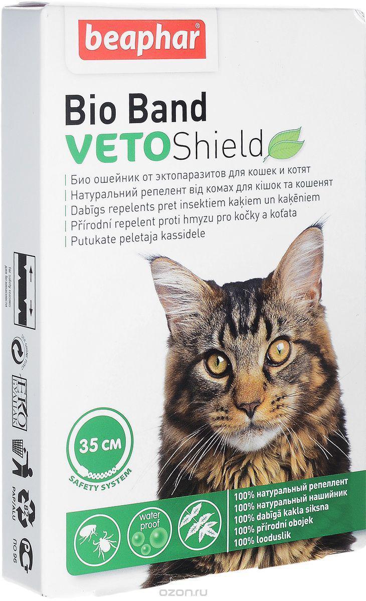 Bio-Band PIUS cat - Ошейник с натуральными маслами для котят и кошек