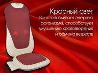 Массажная накидка с цветовой терапией OTO e-Lux EL-868 Rossi