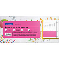 Разделитель картонный OfficeSpace, 100 листов 230х105 мм, розовый