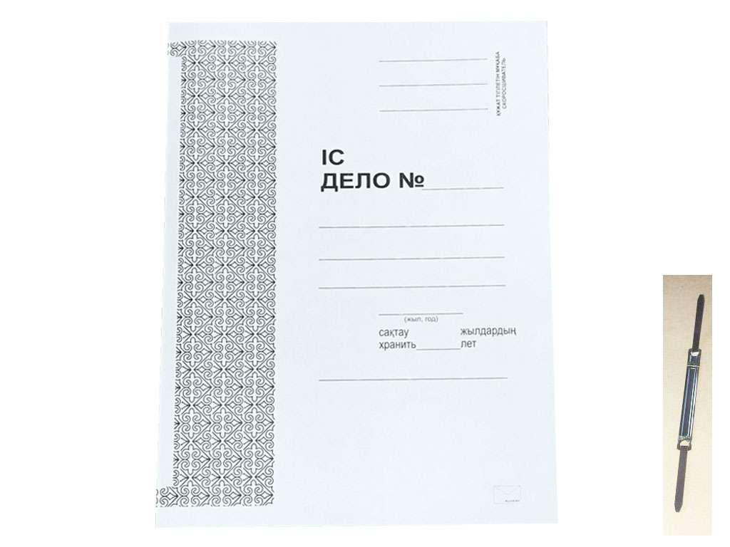 Папка-скоросшиватель картонная KUVERT, А4 формат, 260 гр, белая