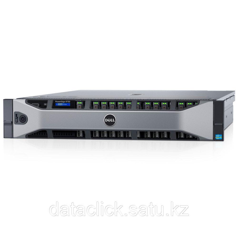 Сервер Dell PowerEdge R730 (1U Rack, Xeon E5-2630 v3, 8 ядер, 2400 МГц, 20 Мб)