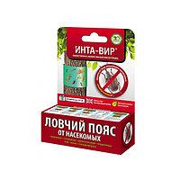 Инта-Вир инсектицид ловчий пояс, 2 ленты по 75 см