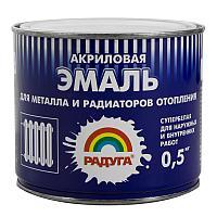 Эмаль для металла и радиаторов, белая 0,5л.//РАДУГА-178
