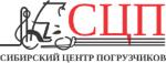 Сибирский Центр Погрузчиков