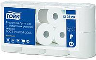 Мягкая туалетная бумага Tork Premium в стандартных рулонах, 2 слоя 120320