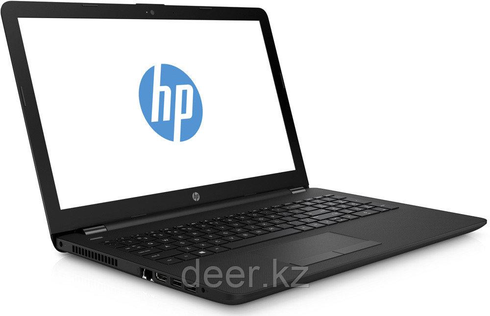Ноутбук HP 2KG43EA 15-bs541ur/i7-7500U dual