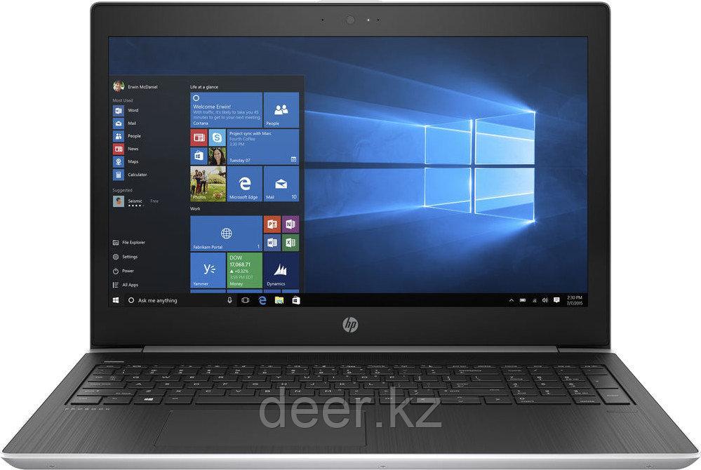 Ноутбук HP 2RS20EA UMA i5-8250U 450G5/15.6 HD AG