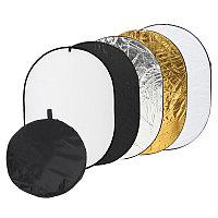 Фото отражатель 90 × 120 см 7 в 1 - золото, серебро, белый, чёрный, рассеиватель