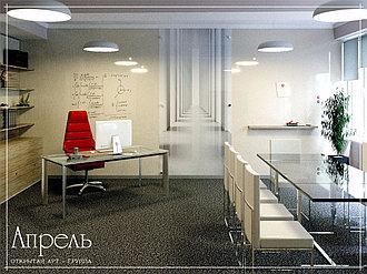 Дизайн офисов и коммерческих помещений