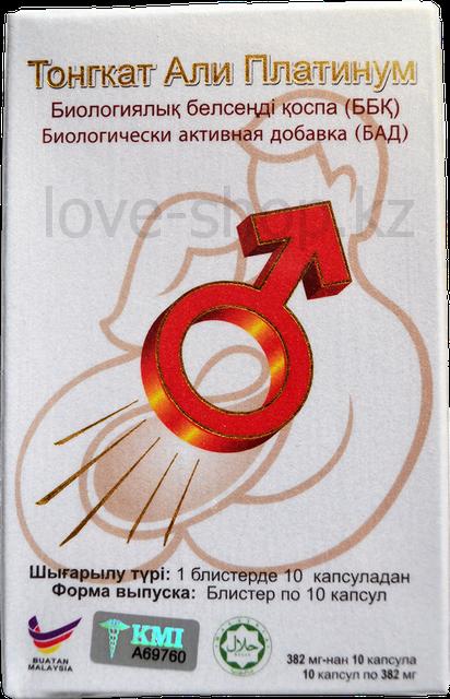 Тонгкат Али Платинум - Препарат для повышения потенции (Белая Коробка)