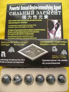 Сильный Элемент - Препарат для увеличения пениса и продолжительности полового акта