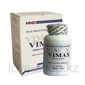 VIMAX - Препарат для повышения потенции и размеров полового члена (60 капсул )