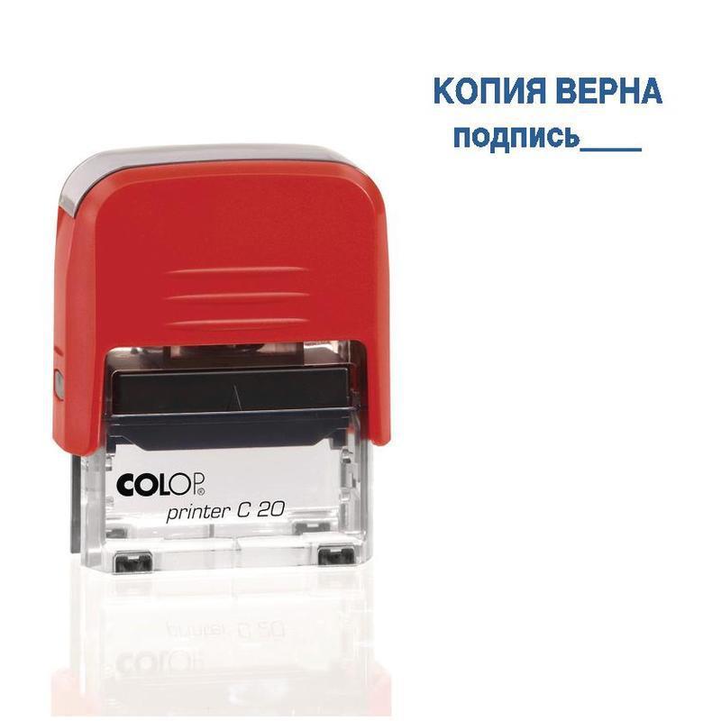 """Штамп COLOP """"КОПИЯ ВЕРНА"""" автоматическая оснастка, 38х14 мм"""