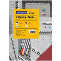 Обложка для переплета OfficeSpace, А4 картон под кожу, 230 гр, красная
