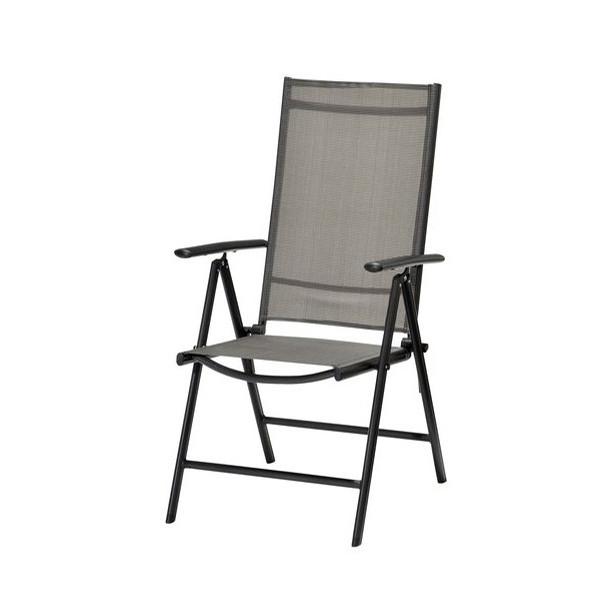 Кресло садовое MELLBY