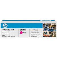 Картридж HP CB543A Magenta для CP1215,CP1515,CM1312 оригинал